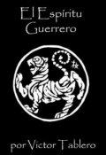 """Portada del libro """"El Espíritu Guerrero"""""""