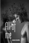 """Book cover """"All of me """""""