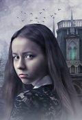 "Book cover ""Звезда в сердце Линдеберга"""
