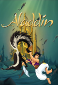 "Book cover ""The secret file of Aladdin's true identity"""