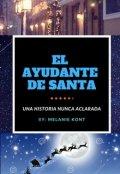 """Portada del libro """"El ayudante de Santa"""""""