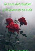 """Portada del libro """"La rosa del destino la gema """""""