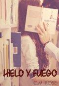 """Portada del libro """"Hielo Y Fuego"""""""