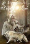 """Portada del libro """"El Mate y la Luna"""""""