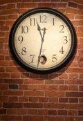 """Portada del libro """"El reloj de la pared"""""""