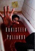 "Portada del libro ""Poliakov"""