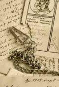 """Portada del libro """"La carta que no envie"""""""