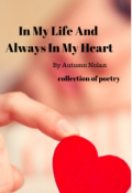 "Book cover ""In My Life And Always In My Heart (collection Of Poetry.)"""
