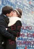 """Portada del libro """"El muro de los te quiero """""""