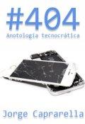 """Portada del libro """"404 - Antología tecnocrática"""""""
