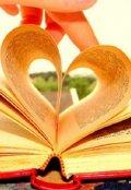 "Portada del libro ""La magia de leer ©"""