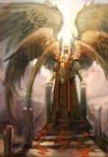 """Portada del libro """"Luciferu"""""""