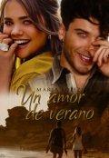 """Portada del libro """"Un amor de verano √"""""""