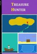 "Portada del libro ""Treasure Hunter Vol. 2"""