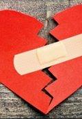 """Portada del libro """"las complicaciones del amor """""""