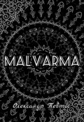 "Обкладинка книги ""Malvarma | Мальварма"""