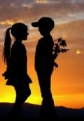 "Portada del libro ""Amor Infantil I ""Amor inocente"" """