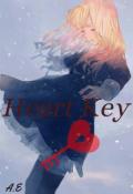 "Portada del libro ""Heart key"""