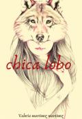 "Portada del libro ""Chica Lobo """