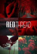"""Portada del libro """"El hilo rojo """""""