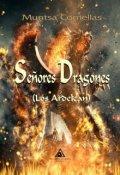 """Portada del libro """"Señores Dragones (los Ardelean)"""""""