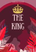 """Portada del libro """"The King: La Chica Cementerio"""""""