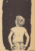 """Portada del libro """"El Regalo De Tomy"""""""