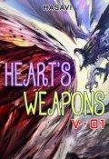 "Portada del libro ""Heart's Weapons"""