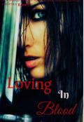 """Book cover """"Loving In Blood"""""""
