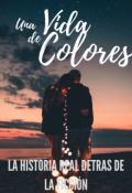 """Portada del libro """"Extra de una vida de colores"""""""