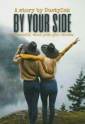 "Book cover ""By Your Side"""