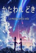"""Portada del libro """"かたわれ どき La música en la vida"""""""
