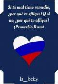 "Portada del libro ""*proverbio ruso..."""