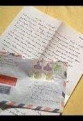 """Portada del libro """"Carta de despedida"""""""