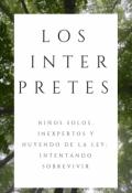 """Portada del libro """"Los intérpretes """""""