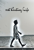 "Book cover ""21st Century Life"""