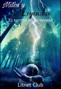 """Portada del libro """"Mitos y Leyendas"""""""
