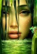 """Book cover """"Ёжкины подружки - кикиморы, лягушки..."""""""