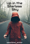 """Book cover """"Up in the Starless Sky"""""""
