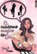 """Portada del libro """"El cuaderno mágico de Lili"""""""