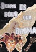 """Portada del libro """"Sonrie, Es Solo Una Broma"""""""