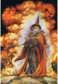 """Portada del libro """"Antologia de cuentos del Druida Simarius Threll"""""""