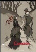 """Portada del libro """"Corazon"""""""
