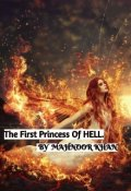 "Book cover ""The first princess of Hell"""