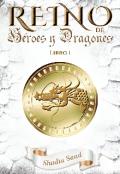 """Portada del libro """"Reino: Héroes y Dragones"""""""