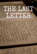 "Portada del libro ""La última carta"""