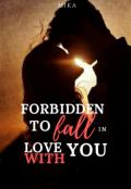 """Portada del libro """"Prohibido enamorarme de ti"""""""