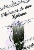 """Portada del libro """"Memorias De Una Lesbiana"""""""