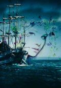 """Book cover """"Pirate:song of the Sea"""""""