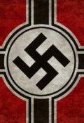 "Portada del libro ""Experimento Nazi"""